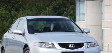 Ремонт АКПП Хонда Аккорд 7
