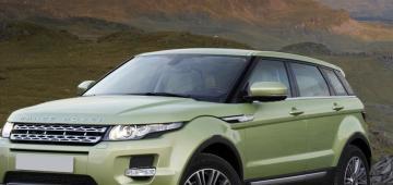 Ремонт АКПП Ленд Ровер Range Rover Evoque
