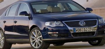 Ремонт DSG 6, 7 VW Passat B6