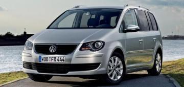 Ремонт DSG 6, 7 VW Turan
